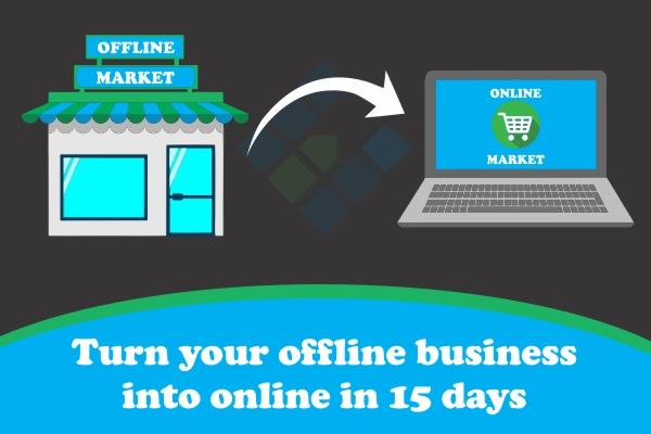 turn_offline_to_online